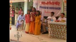 Students of Mahavir Vidya Mandir on the occasion of Annual Function 2012, Part 4