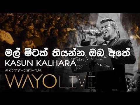 WAYO LIVE - Mal Mitak Thiyanna by Kasun Kalhara