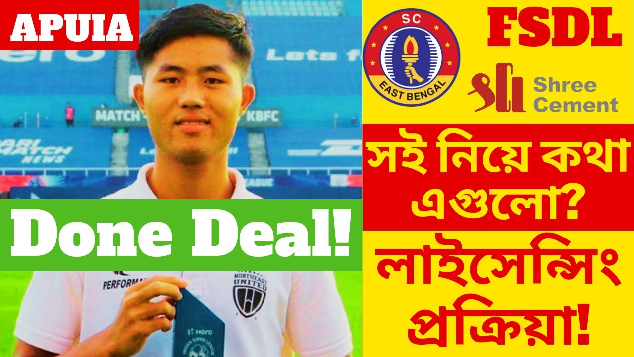 SC East Bengal AFC Lic. Termsheet Update! 🔥 Apuia Deal Done? Confirmed? ❤️