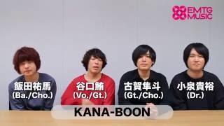 EMTG MUSIC にてKANA-BOONのインタビュー&コメント動画を公開! http:/...