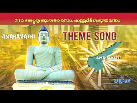AMARAVATHI THEME SONG