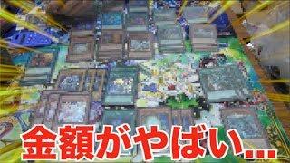 1つのデッキの値段が100万円超えてしまった...