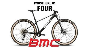 딱 눈이가는 MTB자전거, BMC