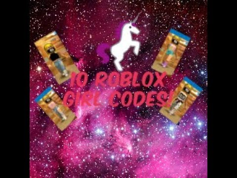10 Girls Roblox Girl Pants Codes Youtube