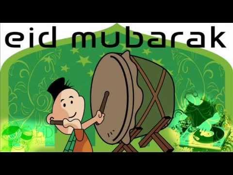 GEMA TAKBIR [ EID MUBARAK TO ALL MUSLIM ] MIX