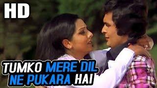 Tumko Mere Dil Ne Pukara Hai   Shailender Singh, Kanchan   Rafoo Chakkar 1975 Songs   Rishi Kapoor