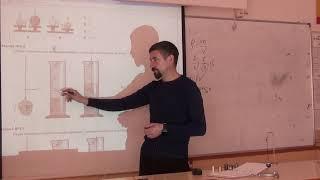 1.6. Масса. Плотность вещества. Формула для вычисления плотности (часть 1)