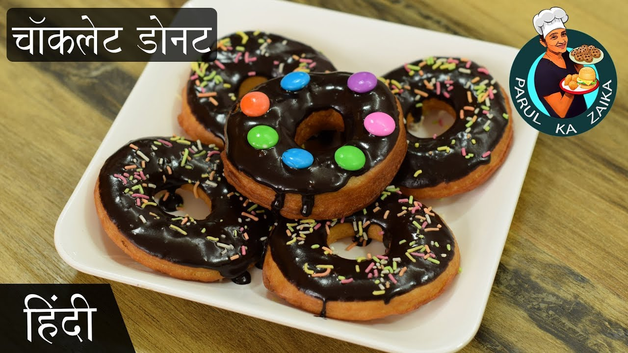 Chocolate Donuts Recipe | How To Make Doughnuts At Home ...