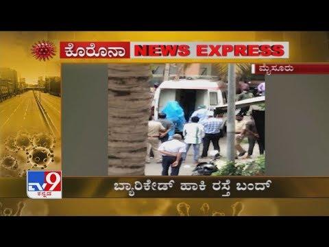 Corona News Express @ 4 PM: Latest Updates On Coronavirus Across Karnataka (04-06-2020)