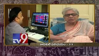 Capital Parichayam : Ranganayakamma introduces Karl Marx