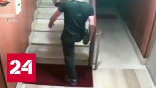 Грузинские воры-домушники следили за квартирами европейцев с помощью магнитов - Россия 24