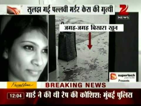 Bulletin # 1 - Mumbai lawyer murder case cracked August 10 '