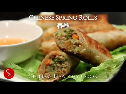 How To Make Chinese Spring Rolls 春卷 (中文字幕 Eng Sub)