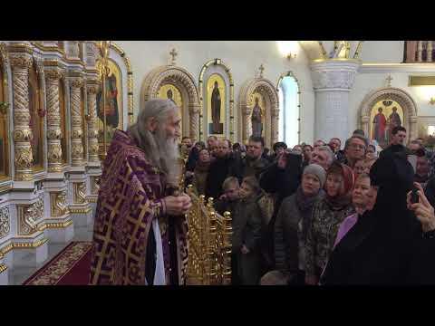 Проповедь старца Илия .Храм Бл.Св.князя Игоря Черниговского .