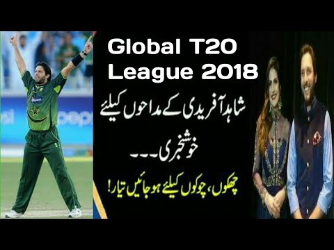 Shahid Afridi to play in Global T20 Canada league 2018 | Global T20 Canada league 2018 schedule date
