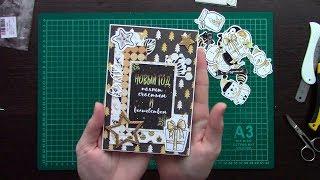 МК: новогодняя открытка за 10 минут + обзор моих работ