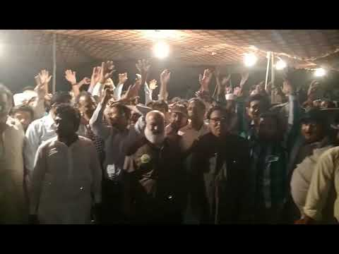 Protest against health department of Punjab p4