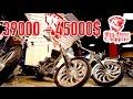 Luxury hand made bikes big bear choppers motorcycles harley davidson