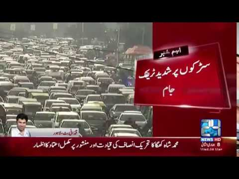 Massive traffic jam after rain in Lahore