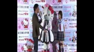 鈴木奈々のセーラー服姿に、ますだおかだの岡田が大興奮して生まれた 新...