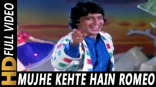 Mujhe Kehte Hain Romeo | Kishore Kumar | Muddat 1986 Songs | Mithun Chakraborty