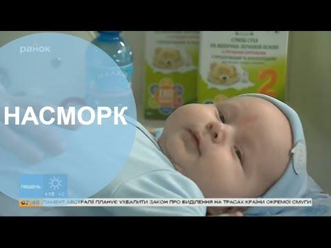 Как лечить насморк у новорожденного ребенка 1 месяц