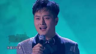 2019江苏卫视猪年春晚《云在飞》云飞