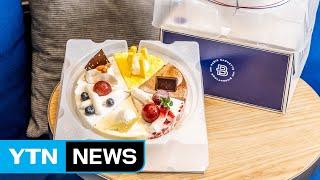 [기업] 파리바게뜨, '케이크 배달 포장' 특허 등록 / YTN