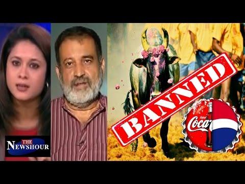 After Jallikattu Tamil Nadu Bans Coke & Pepsi: The Newshour Debate (1st March 2017)
