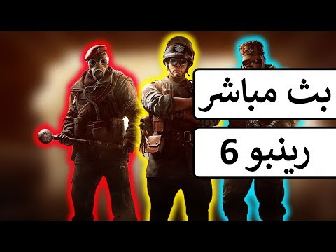 RAINBOW SIX SIEGE || رانكيدو