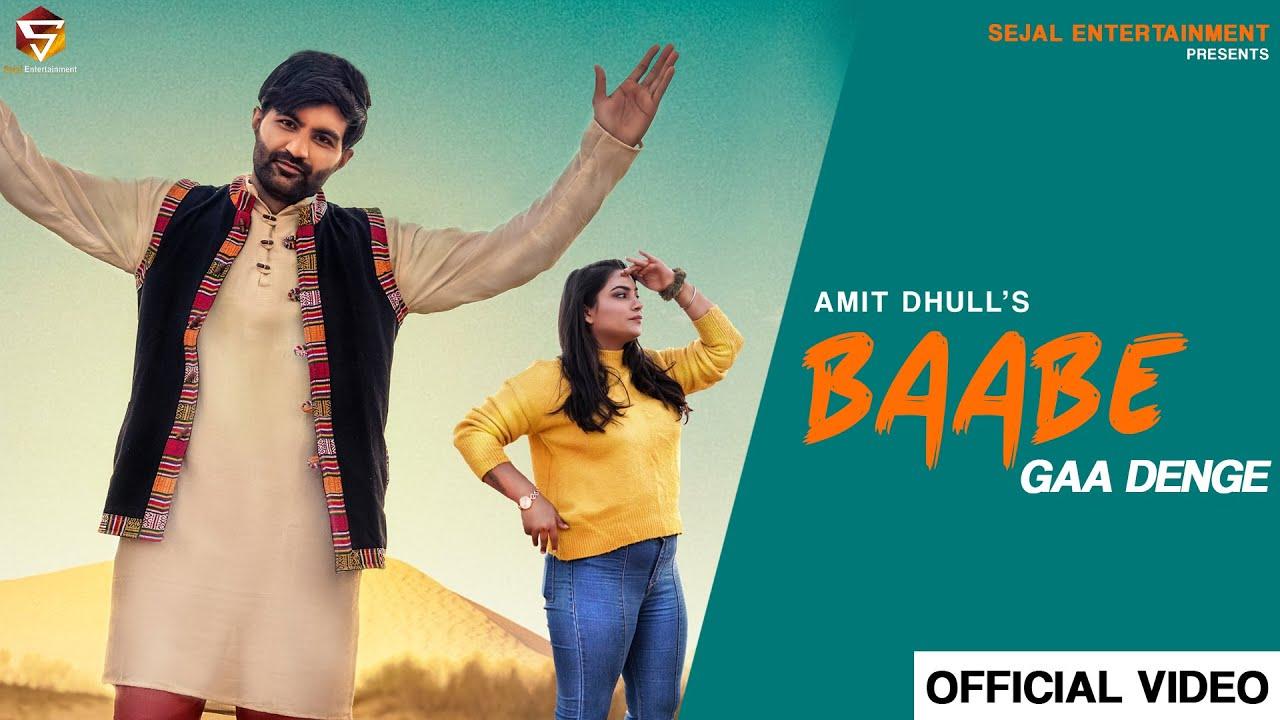 BABE GAA DENGE (Full Song)   Amit Dhull     Shilpa Sehrawat   New Haryanvi Songs Haryanavi 2021