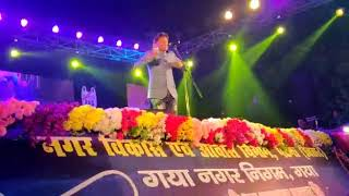 Raju srivastav comedy in program gaya bihar