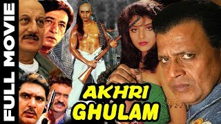 Aakhri Ghulam 1989 | Full Hindi Movie | Mithun Chakraborty, Raj Babbar, Sonam|Shibbu Mitra