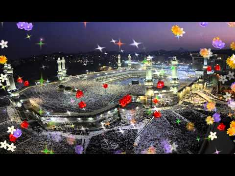 Surah Naas With Urdu Translation - Qari Abdul Basit - HD