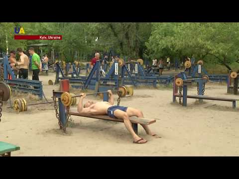 Ukraine's Very Own 'Muscle Beach': The World's Toughest Gym?