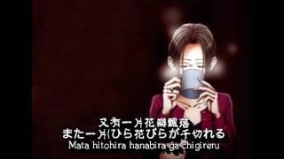 「娜娜NANA」一色 [中,日,罗马字幕]