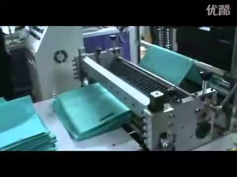 SHXJ-F  series Non Woven Fabric Bag Making Machine