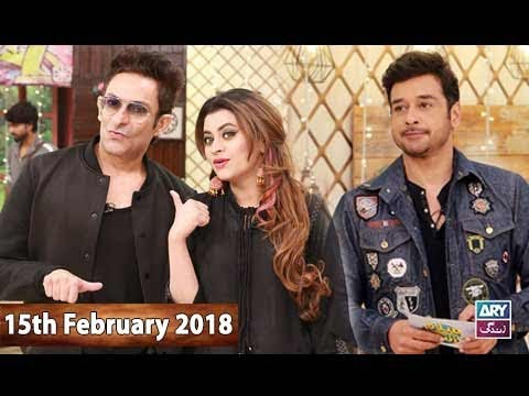 Salam Zindagi With Faysal Qureshi - 15th February 2018 -  ARY Zindagi