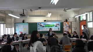 Publication Date: 2019-01-01 | Video Title: 181229 第十八屆《基本法》多面體全港中學生辯論賽八強
