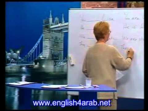 الدرس انجليزي1 تعلم اللغة الانجليزية للمبتدئين/learn English For Beginners