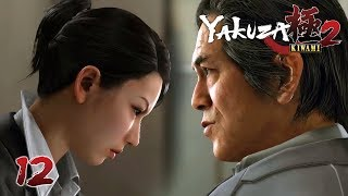 THE JINGWEON - Let's Play - Yakuza Kiwami 2 - 12 - Walkthrough Playthrough