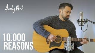 10 000 Reasons Cover By Andy Ambarita