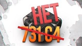 RUST RAID   731 ВЗРЫВЧАТКИ C4 (НЕТ)   РАСТ РЕЙДЫ