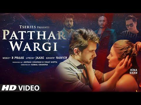 Patthar Wargi B Praak Songs Download PK Free Mp3