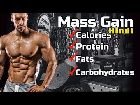 Weight Gain Tips In HINDI | Hindi Fitness Tips