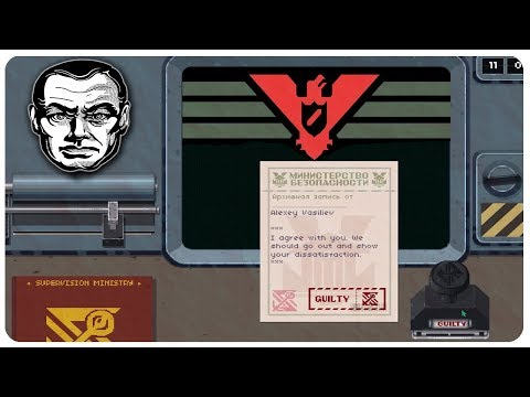 PAPERS PLEASE Inspired NET SECURITY Game! - Bystander Gameplay