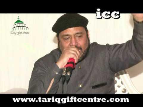 Syed Altaf Hussain Shah Kazmi..uk 2014