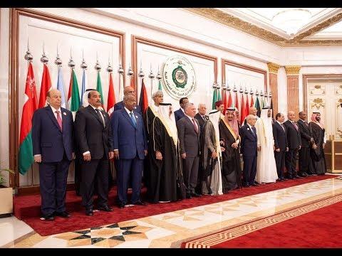 مكة تستضيف القمة الإسلامية بعد القمتين العربية والخليجية