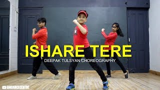 Ishare Tere | Guru Randhawa | Full Class Video | Kids | Deepak Tulsyan Dance Choreography