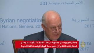 وصول وفود المفاوضات السورية إلى جنيف